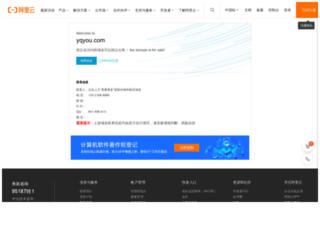 yqyou.com screenshot