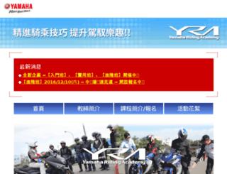 yra.yamaha-motor.com.tw screenshot