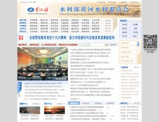 yrcc.gov.cn screenshot