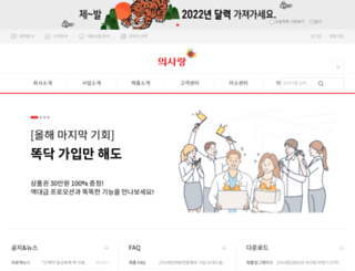 ysarang.com screenshot