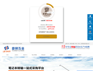 ysbvideo.com screenshot