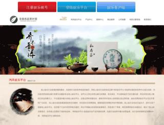 yshe.net screenshot