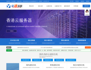 ysiis.com screenshot