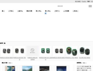 ysjtech.com screenshot