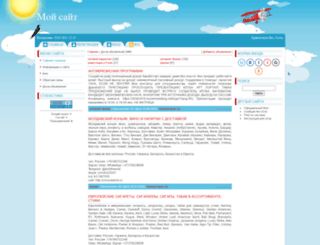 yspeh2013.ucoz.ru screenshot