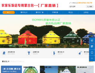 yspengbu.com screenshot