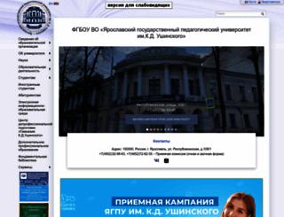 yspu.org screenshot