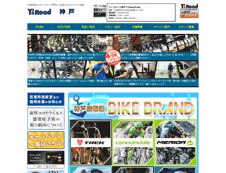 ysroad-kobe.com screenshot
