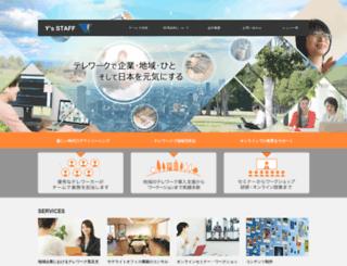 ysstaff.co.jp screenshot