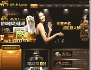 ystd002.cc screenshot