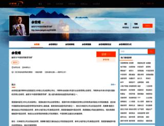 ysw.jiangshi.org screenshot