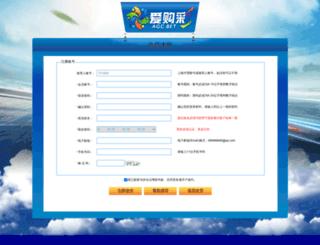 yswild.com screenshot