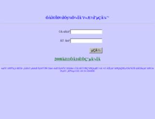 ytedu.gov.cn screenshot