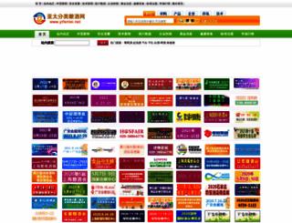 ytfenlei.net screenshot