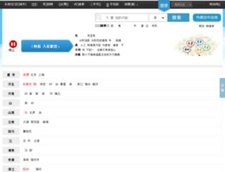 ytgg.com.cn screenshot
