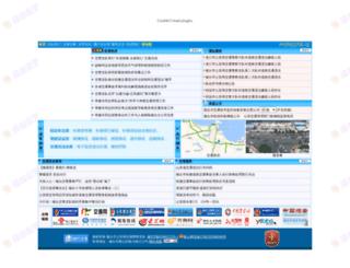 ytjj.gov.cn screenshot