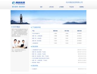 yttz.com.cn screenshot