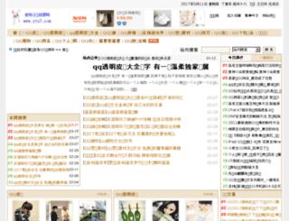ytu7.com screenshot