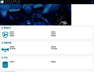yu-cheng23.com.tw screenshot