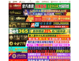 yu-gi-oh-zone.com screenshot