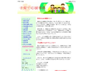 yu2372.net screenshot