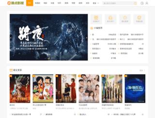 yuandekai.com screenshot