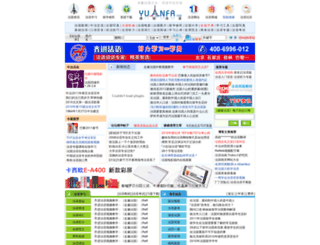 yuanfr.com screenshot