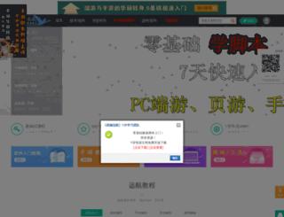 yuanhangjy.com screenshot