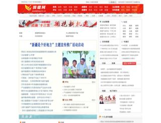 yuanjiang.ts.cn screenshot