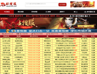 yuansf.com screenshot