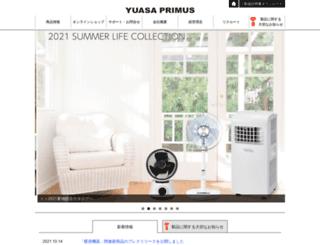 yuasa-p.co.jp screenshot