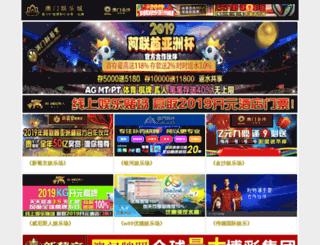 yubiz123.com screenshot