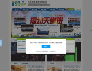 yucai33.com screenshot