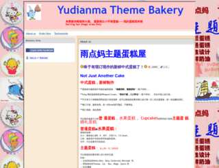 yudianma.webs.com screenshot