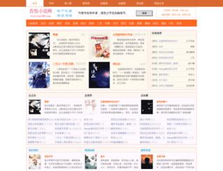 yue100.com screenshot