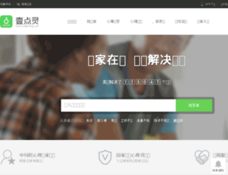 yue360.com screenshot