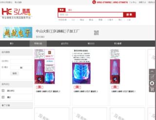 yuehang.zjypw.com screenshot
