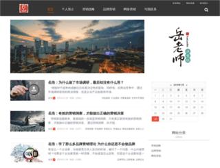 yuehao9.com screenshot