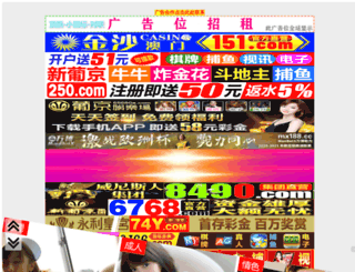 yuejinkeji.com screenshot