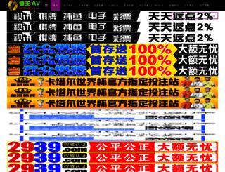 yuemingchina.com screenshot