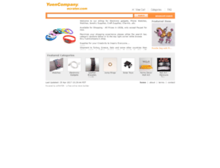 yuencompany.ecrater.com screenshot