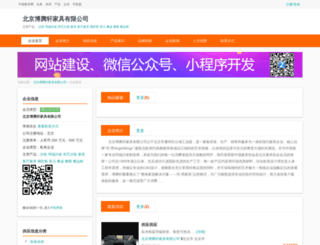 yufan.jiaju.cc screenshot