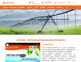 yug-poliv.ru screenshot