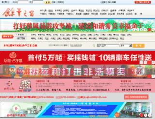 yugan.com.cn screenshot