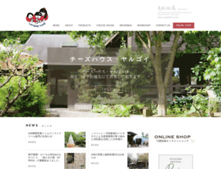 yugefarm.com screenshot