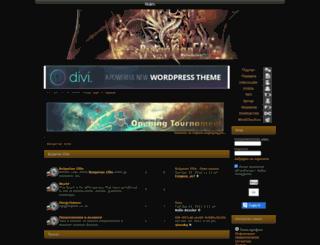 yugioh-tournamentsbg.1fr1.net screenshot