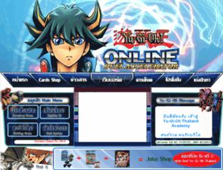yugiohthailand.com screenshot
