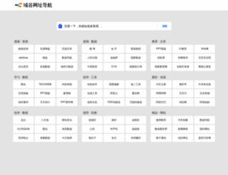 yugu.org screenshot