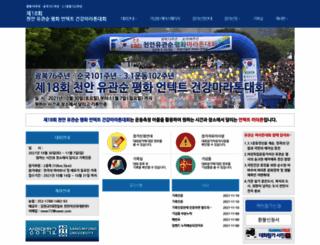 yugwansun.co.kr screenshot