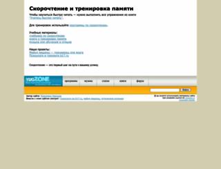 yugzone.ru screenshot